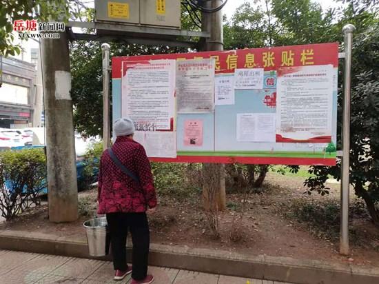 江滨社区在生活区张贴宣传画_副本.jpg