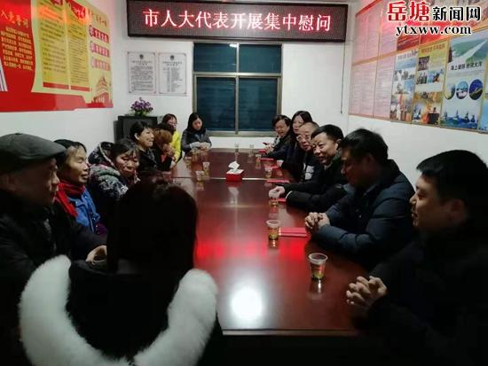 1.20杨晓青带队慰问困难居民.jpg