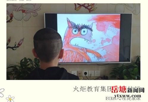 图三:学生在进行心理健康教育_副本.jpg