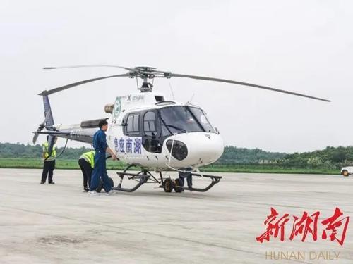 【巡视整改进行时】 | 人民至上、生命至上 ——巡视整改助推湖南应急管理迈上新台阶