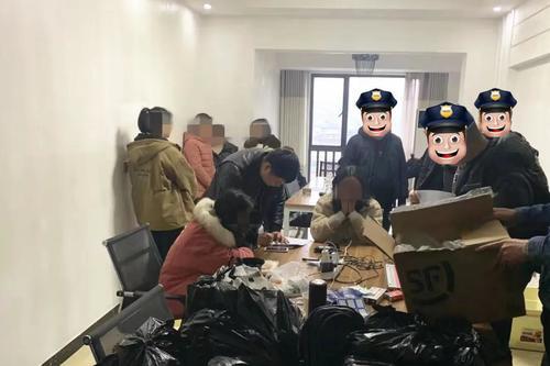 21人被抓!永定公安成功侦破帮助信息网络犯罪活动案