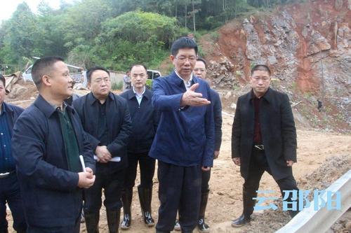 邵阳市长刘事青赴邵阳县督办涉矿、涉砂领域重点信访件整改工作