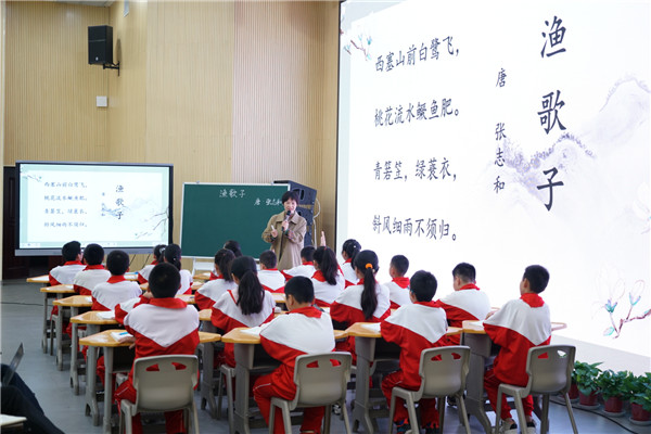 滴水湖学校副校长周海鹰《渔歌子》课堂现场.jpg