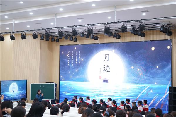 火炬学校教育集团副校长刘俏梅《月迹》课堂现场.jpg