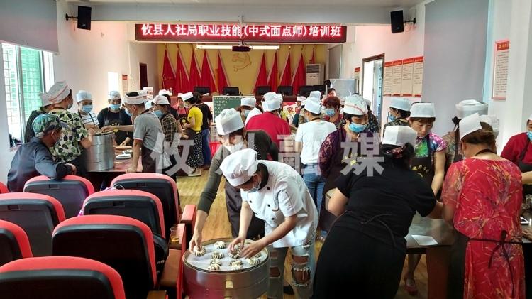 【记者在扶贫一线】攸县举办中式面点师培训班 助力精准脱贫