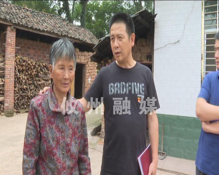 【记者在扶贫一线】驻村第一书记谢益智:守护脱贫成果 做好贫困户的知心人