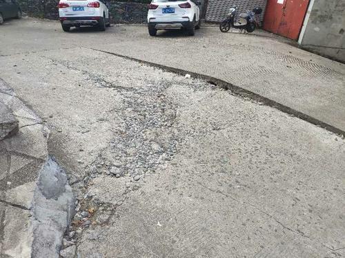 道路下沉破损