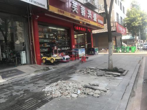 路面残渣未清理
