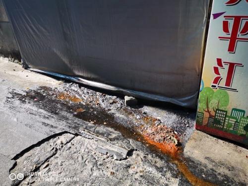 吉斯利后厨管道道下方漏油