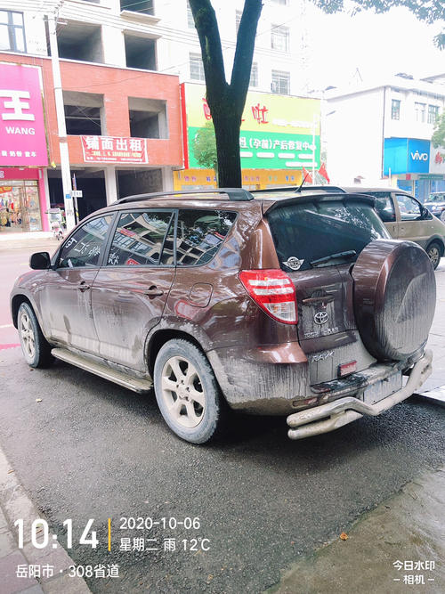 粤S4M678在安定镇308省道违章停车
