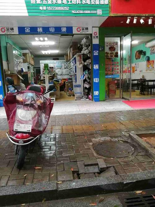 井墈街人行道路沿石损坏