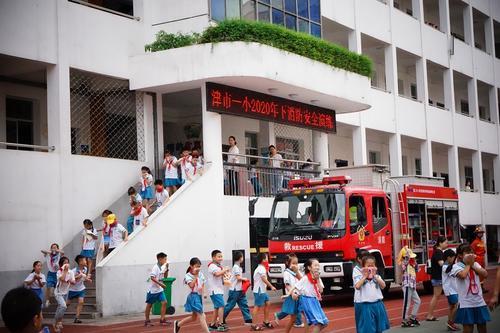 """""""开学第一课"""":消防安全演练"""
