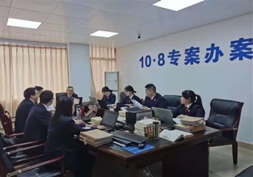 许爱民等24人涉黑案被提起公诉